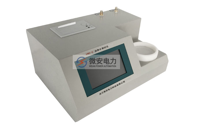 绝缘油微水测试仪