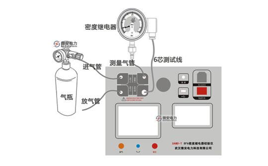 密度继电器校验仪接线图