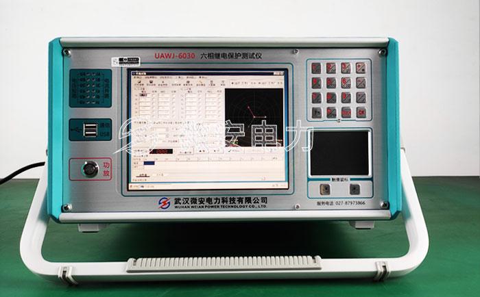 六相继电保护测试仪-正面实拍