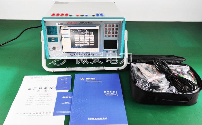 六相继电保护测试仪主机、测试线、出厂报告
