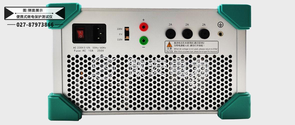 便携式继电保护测试仪端子展示